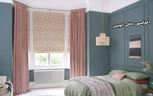 پرده مناسب برای اتاق خواب
