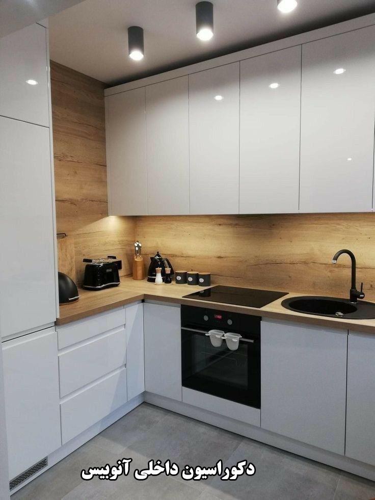 فضای آشپزخانه کوچک